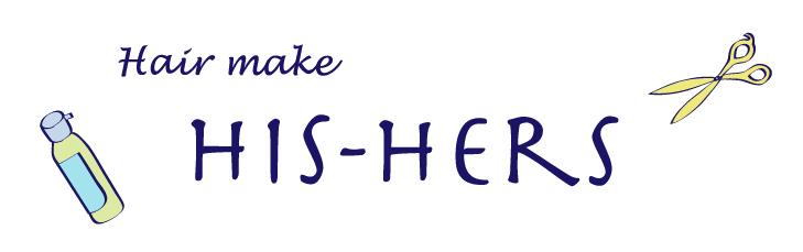 大森 美容室 HisHers